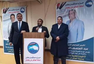 مستقبل وطن يكرم رموز العطاء ويعلن عن توزيع 30 تأشيرة عمرة بـ العاشر من رمضان
