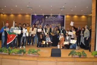 إنطلاق فعاليات ملتقى الفنانين العرب الدولي تحت رعاية وزارة الشباب والرياضة