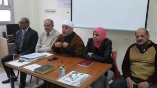 """ندوة بمركز غرب الإسكندرية حول """"مواجهة التنمر بين طلاب المدارس"""""""
