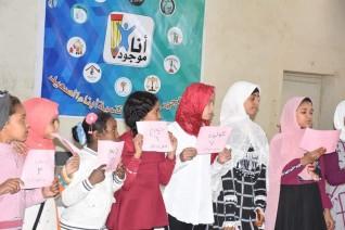 """""""أنا موجود """" مبادرة للحد من المتسربين تعليميا في مدارس الفصل الواحد بمركز دراو"""
