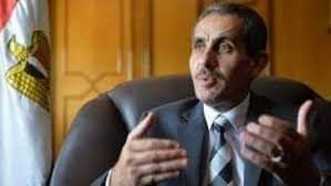 منحه تدريبية مجانية  لأعداد القائد المحلي لمواطنى محافظة الغربية.