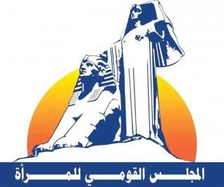 إنطلاق البطولة النسائية تحت سفح الأهرامات لتمكين المرأة المصرية