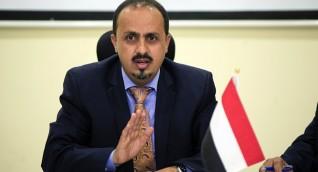 """الحكومة اليمنية تدعو الكونغرس الأمريكي إلى تصنيف """"أنصار الله"""" """"منظمة إرهابية"""""""