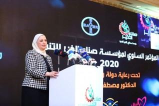 انطلاق المؤتمر السنوى لمؤسسة صناع الخير