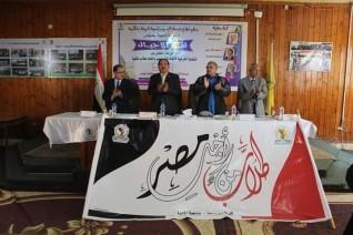 أمسية ثقافية بعنوان لقاء الاجيال بكلية زراعة جامعة المنيا