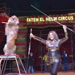 فاتن الحلو : السيرك المصري الأوروبي رمز من رموز الفن فى مصر وتوجد حملة تشويه لنجاحاتي