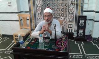 نفحات قرآنية