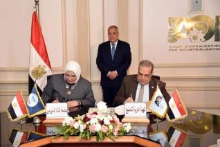 الهيئة العربية للتصنيع توقع بروتوكول تعاون مع جامعة  قناة السويس