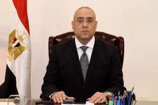 البنك الدولى يعلن تمويل جديدة إلى مصر 500 مليون دولار لإسكان محدودى الدخل