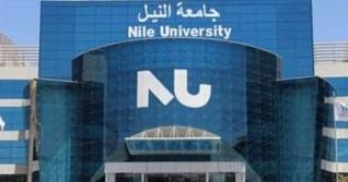 جامعة النيل الأهلية تطلق برنامج الذكاء الإصطناعي لطلاب مرحلة البكالوريوس