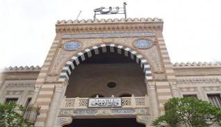 الأوقاف إنهاء خدمة إمامين ومفتش خالفوا تعليمات تعليق صلاة الجمعة