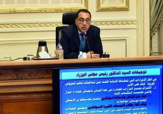 رئيس الوزراء يعقد اجتماعه الثانى خلال أسبوع مع المحافظين بتقنية الفيديو كونفرانس :علاء عوض
