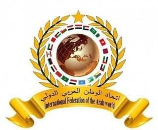رئيس اتحاد الوطن العربي الدولي ينعي الدكتور محمود  حمدي زقزوق وزير الأوقاف الأسبق