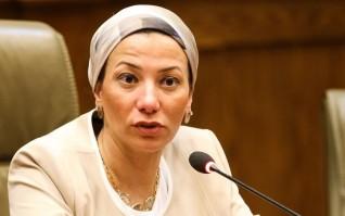 وزيرة البيئة تتابع إجراءات غلق خلية دفن مخلفات قرية المعتمدية بعد انتهاء العزل الصحي