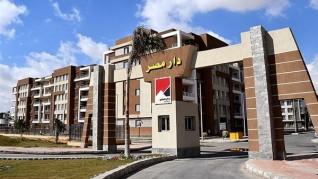 الإسكان: 3 مايو بدء التسجيل لحجز 1061 وحدة بـ«دار مصر» في 5 مدن