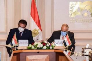 بروتوكول تعاون بين الهيئة العربية للتصنيع والتعليم العالي