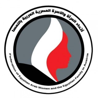 إتحاد المرأة والأسرة المصرية العربية بالنمسا ينعى شهداء الوطن فى حادث بئر العبد