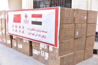للمرة الثانية.. وزارة الصحة تتسلم 4 طن من المستلزمات الطبية والوقائية هدية من الصين