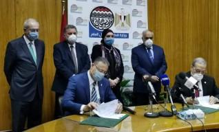 «قطاع الأعمال» و«العربية للتصنيع» توقعان مذكرة تفاهم لإنشاء مصنعين لإطارات المركبات