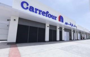 """""""ماجد الفطيم"""" تطلق خمسة مبادرات خيرية لدعم المجتمع المصري خلال شهر رمضان المبارك"""