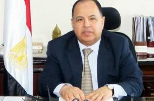 وزير المالية: سداد المستحقات الحكومية عبر «الموبايل»
