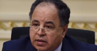وزير المالية: الأولوية بالجمارك للسلع الاستراتيجية.. وتبادل شهادات المنشأ إلكترونيًا