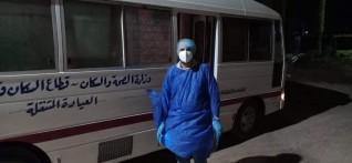 وزيرة الصحة: إطلاق سيارات القوافل العلاجية لتوزيع حقيبة المستلزمات الوقائية والأدوية وتوصيلها للمنازل
