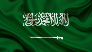 السعودية: أمن مصر جزء لا يتجزأ من أمن المملكة