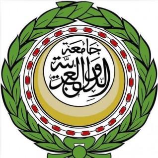 الجامعة العربية تنظم ندوة إفتراضية حول تأثيرات أزمة كورونا على سوق العمل
