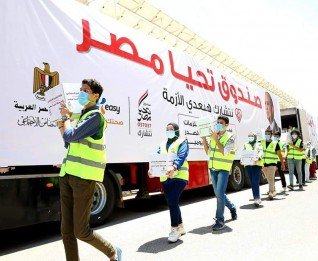 صندوق تحيا مصر يوزع 40 طنا من المواد الغذائية على سكان بشائر الخير 1 و2