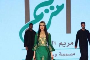 مريم الخلف تشارك في أسبوع ميلان للموضة لموسم ربيع 2021