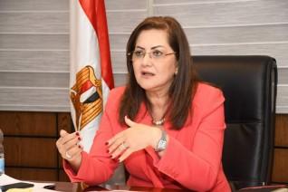وزيرة التخطيط: قضية النمو السكاني الـمُتسارِع من أهم القضايا التي تُجابِه جهود التنمية وعدالة التوزيع