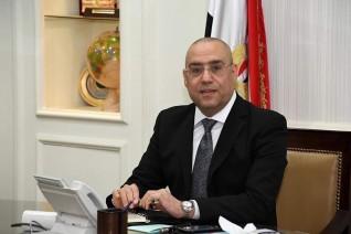 وزير الإسكان يستعرض جهود الدولة المصرية فى تطوير المناطق العشوائية غير الآمنة