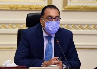"""مدبولي يُشدد على الالتزام بتطبيق الإجراءات الاحترازية لمواجهة """" كورونا """" وتطبيق الغرامات على المخالفين"""