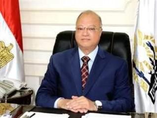 محافظ القاهرة يطالب المواطنين بسداد ٢٥٪ لجدية التصالح على مخالفات البناء