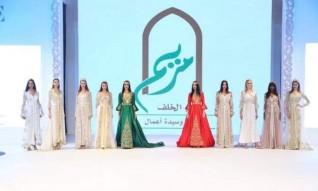 مريم الخلف الأولى خليجيا في تصميم الأزياء والملابس