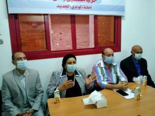 مستقبل وطن يعلن عن تشكيل غرفة عمليات مركزية لمتابعة إنتخابات الشيوخ في الوادي الجديد