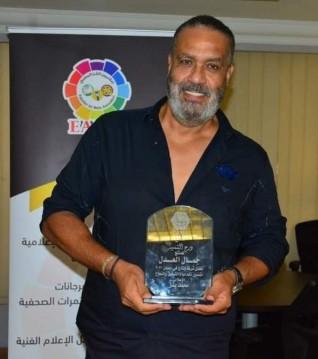 جمال العدل أفضل منتج في رمضان 2020