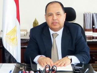 وزير المالية: توفير التمويل اللازم لتنفيذ مشروعات تحلية المياه بمطروح والبحر الأحمر