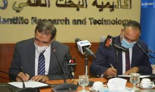 بروتوكول تعاون بين أكاديمية البحث العلمي ومجموعة العربي لربط البحث العلمي بالصناعة