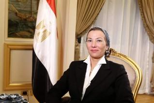 وزيرة البيئة : مصر تشهد تحول تنموى سريع مع مراعاة الابعاد البيئية