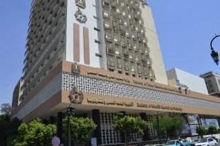 انطلاق مشروع تنمية وتطوير ريادة الأعمال المصرية بأكاديمية البحث العلمي