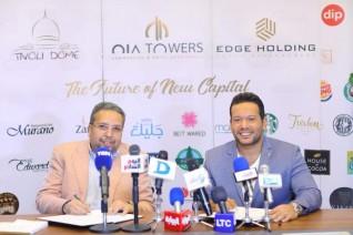 حازم الشريف: مشروع إيدج القابضة هدفه تحقيق تنمية شاملة نحو الإستثمار في مصر
