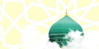 ذكرى عيد المولد النبوي الشريف