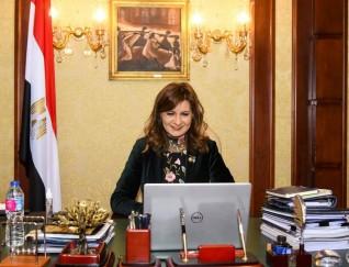 """وزيرة الهجرة تشارك بمعسكر """"اتكلم مصري"""" للأطفال المصريين في كندا"""