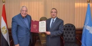 اتحاد كمال الأجسام يكرم محافظ الإسكندرية