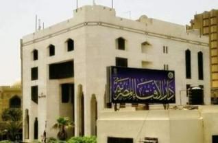 مرصد الإفتاء : مصر تتعرض لحملات إعلامية كبرى لنشر الأكاذيب عن الأمن في سيناء