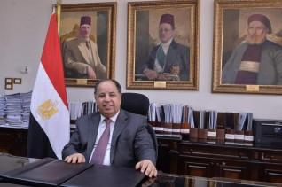 وزير المالية: مد فترة تقديم «إقرارات الضريبة العقارية» حتى نهاية مارس المقبل