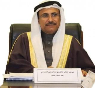 رئيس البرلمان العربي يُثمن الدور الريادي للملك حمد بن عيسى في تعزيز العمل الخليجي المشترك