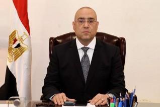 وزير الإسكان يتابع الموقف التنفيذى للمشروعات المختلفة بمدينة العلمين الجديدة